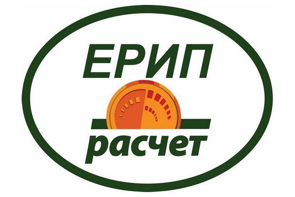 Инструкция по оплате через Систему «Расчет» (ЕРИП)